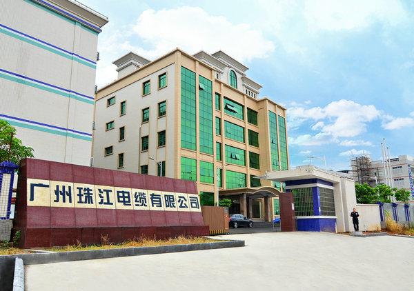 广州珠江特种电缆有限公