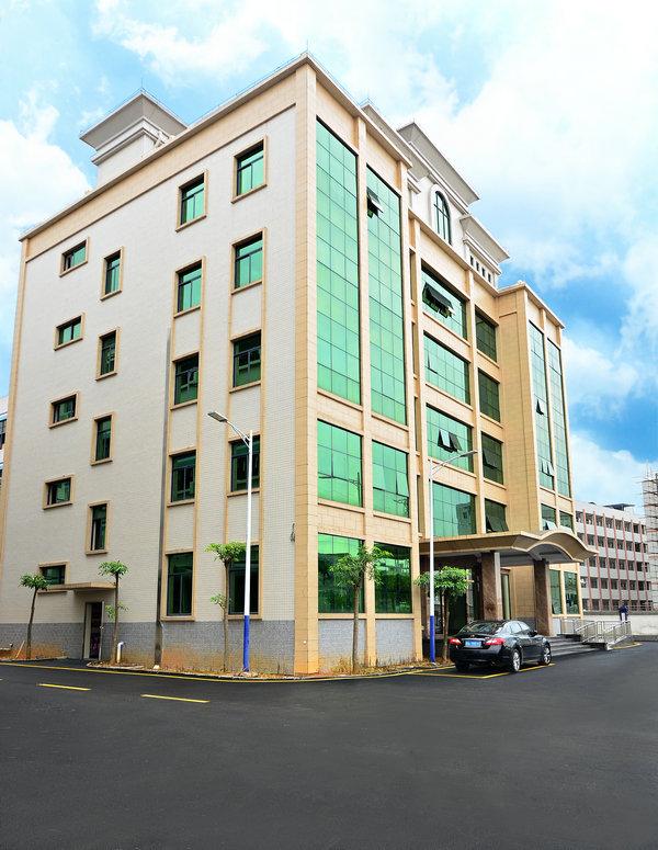 珠江电缆办公楼