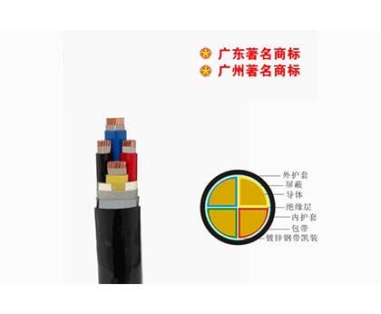 NH-YJV22 0.6/1kV花城电缆