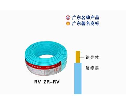 RV ZR-RV珠江电缆