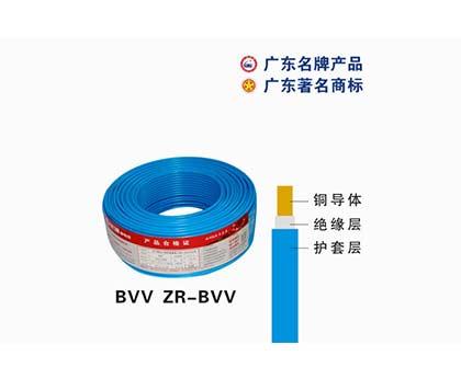 BVV ZR-BVV珠江电缆
